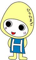 Hiratamago_2